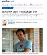 IRÃ – Blogueiro condenado a 19 anos de prisão