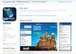Aplicativo Europamundo para iPad já está na AppStore