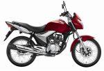 A Honda anunciou nesta quarta-feira (3) o lançamento da versão flex da moto CG 150 Fan
