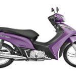 Abraciclo Registra Queda na Produção de Motocicleta em Fevereiro. Fábricas produziram menos.