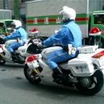Conheça o treinamento da polícia motorizada do Japão