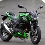 A Kawasaki anunciou hoje o preço de sua naked Z300